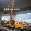 广州高空车出租 广东14-22米高空车租赁公司